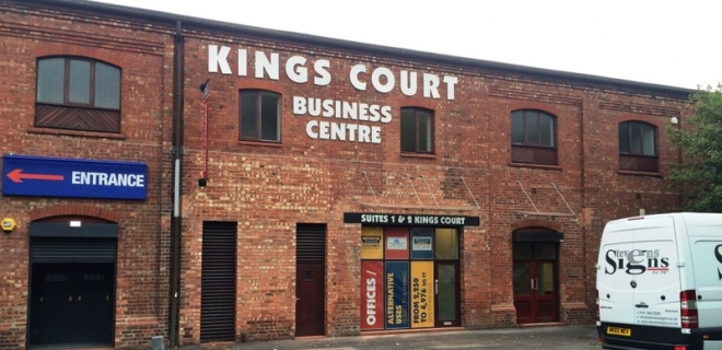 Kings Court  - Industrial Unit To Let- Kings Court, Leyland
